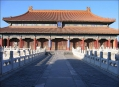 ��������� ����� (Forbidden City) 9