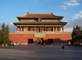 ��������� ����� (Forbidden City) 33