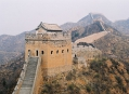 Великая китайская стена (Great Wall of China) 5