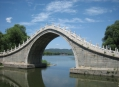 Юйдайцяо (Jade Belt Bridge) 11