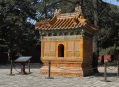 Silk Burning Stove, Changling tomb �������� ����������� �������� ��� (Ming Dynasty Tombs) 24