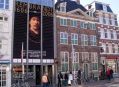��� ���������� (Rembrandt House Museum) 7